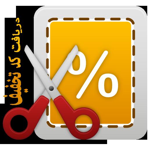 coupon-icon01